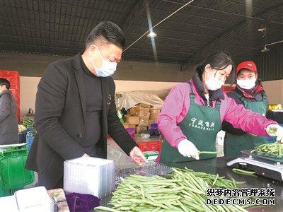 稳民心!宁波这家企业部分蔬菜以低于批发价进行销售